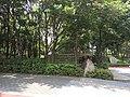 Zone J of Huawei Shenzhen Base.jpg