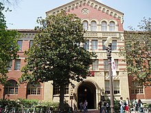 University Of Southern California Wikipedia