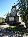 """""""Белият паметник""""-посветен на битката при Ловеч на 22 август 1877 г. и цар Александър ІІ - panoramio.jpg"""