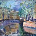 """Канал Грибоедова"", 2014.JPG"