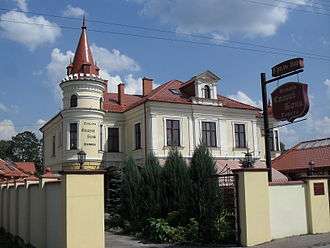 "Rava-Ruska - ""Old Bank"" Hotel"