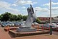 """Footplate"" sculpture, Flint railway station (geograph 4031938).jpg"