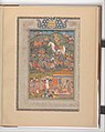 """Manuchihr Kills Salm"", Folio from a Shahnama (Book of Kings) MET DP215868.jpg"