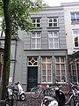 's-Hertogenbosch Rijksmonument 21768 Parade 8.JPG
