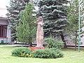 Šalčininkai, Lithuania - panoramio (170).jpg