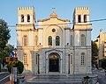 Μητροπολιτικός ναός Αγίου Δημητρίου, Χαλκίδα 1128.jpg
