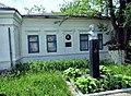 Аксайская почтовая станция, где останавливался А.С.Пушкин.JPG