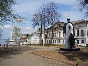 Kalyazin - In Kalyazin