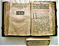 Апостол Івана Федоровича 1574.jpg