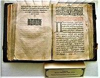 фото книга апостол
