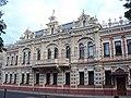 Археологический комплекс Краснодар Russia 09.JPG