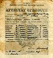Аттестат зрелости Владимира Высоцкого 1955 год.jpg
