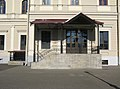 Балтийский вокзал, двор02.jpg