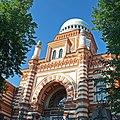 Большая хоральная синагога, фасад.jpg