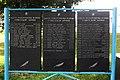 Братська могила 1. Стенд 02 (Тишківка).JPG