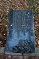 Братська могила 155 воїнів IMG 3557.jpg