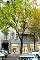 Будинок Севастопуло з торгівельним залом.jpg