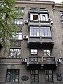 Будинок житловий, Інститутська 20.jpg