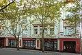 Будинок з магазином купця Чернова (зараз – міський краєзнавчий музей).jpg