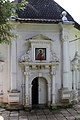 Вход в церьков Параскевы Пятницы.jpg