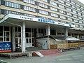 Галоўны ўваход у гасцініцу «Беларусь» - panoramio.jpg