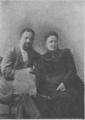 Георгий и Екатерина Леновы.png