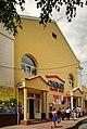 Головна (велика) синагога DSCF7286.jpg