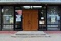 Городская библиотека.jpg