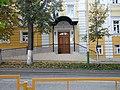 Дом Столыпиных (дом, в котором в 1817—1818 гг. жил М. Ю. Лермонтов)2.JPG