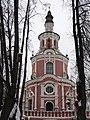 Донской монастырь - panoramio (21).jpg