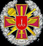 ЕПвК Південь (2016).png