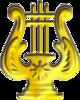 Емблема військових диригентів та музикантів (2007).png