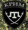 Емблема добровольчого батальйону «Крим».jpg