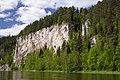 Камень Дыроватый, река Чусовая 0159 0128.jpg
