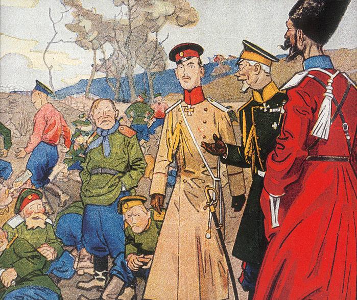 File:Карикатура 1917.jpg