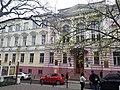 Комерційне училище по вулиці Преображенська, 8.jpg
