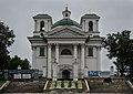 Костел Іоанна Предтечі - Iglesia de San Juan Bautista.jpg