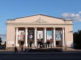 Афиша театра юного зрителя красноярск билеты на концерт опен кидс в екатеринбурге
