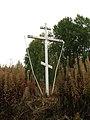 Крест возле Никольской церкви.jpg