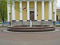 Кронштадт. Ленинградская 2 (музей истории Кронштадта), фонтан.jpg