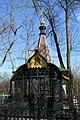 Куркино - кладбище - часовня над могилой.jpg