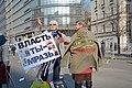 Марш правды (13.04.2014) Власть — ты мразь.jpg