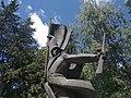 Меморіал Слави, Богодухів 15.jpg