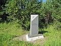 Место захоронения умерших венгерских военнопленных - panoramio.jpg