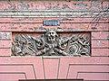 Михайловский замок, деталь фасада.jpg