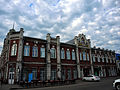 Музей Город.JPG