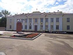 Мэрия города Комсомольска Ивановской области.JPG