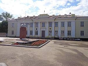 Komsomolsk, Ivanovo Oblast - Komsomolsk Town Administration building