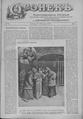 Огонек 1902-44.pdf