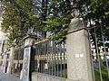 Ограда Мраморного дворца 1.JPG